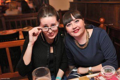 «Дыхание ночи»: Kostenko Brothers (Новороссийск), 21 марта 2014 - Ресторан «Максимилианс» Уфа - 06