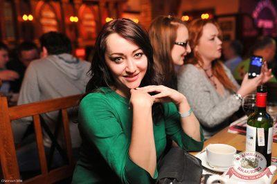 «Дыхание ночи»: Kostenko Brothers (Новороссийск), 21 марта 2014 - Ресторан «Максимилианс» Уфа - 07