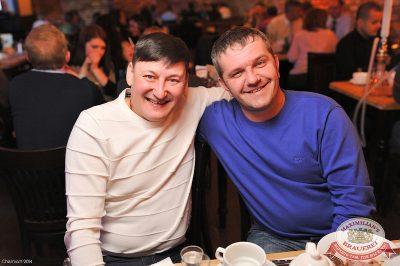 «Дыхание ночи»: Kostenko Brothers (Новороссийск), 21 марта 2014 - Ресторан «Максимилианс» Уфа - 08