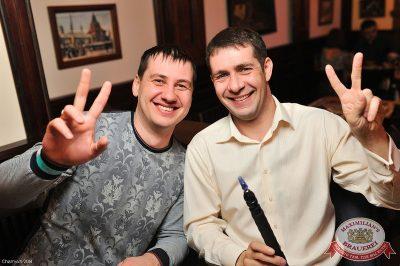 «Дыхание ночи»: Kostenko Brothers (Новороссийск), 21 марта 2014 - Ресторан «Максимилианс» Уфа - 11