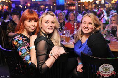 «Дыхание ночи»: Kostenko Brothers (Новороссийск), 21 марта 2014 - Ресторан «Максимилианс» Уфа - 15