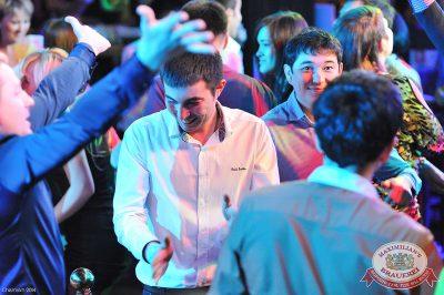 «Дыхание ночи»: Kostenko Brothers (Новороссийск), 21 марта 2014 - Ресторан «Максимилианс» Уфа - 19