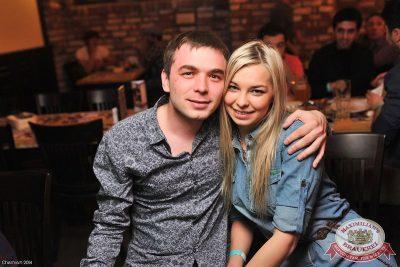 «Дыхание ночи»: Kostenko Brothers (Новороссийск), 21 марта 2014 - Ресторан «Максимилианс» Уфа - 21