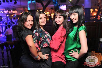 «Дыхание ночи»: Kostenko Brothers (Новороссийск), 21 марта 2014 - Ресторан «Максимилианс» Уфа - 24