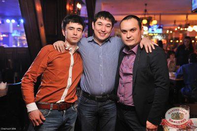 «Дыхание ночи»: Kostenko Brothers (Новороссийск), 21 марта 2014 - Ресторан «Максимилианс» Уфа - 26