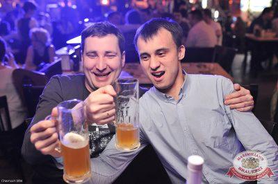 «Дыхание ночи»: Kostenko Brothers (Новороссийск), 21 марта 2014 - Ресторан «Максимилианс» Уфа - 27
