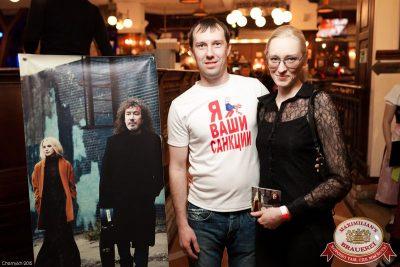 Владимир Кузьмин, 19 марта 2015 - Ресторан «Максимилианс» Уфа - 05