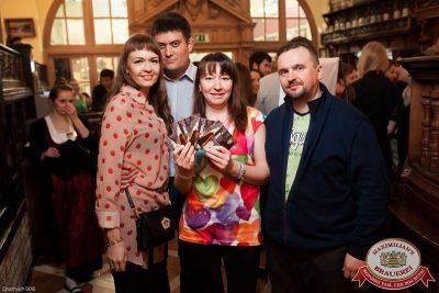 Владимир Кузьмин, 19 марта 2015 - Ресторан «Максимилианс» Уфа - 06