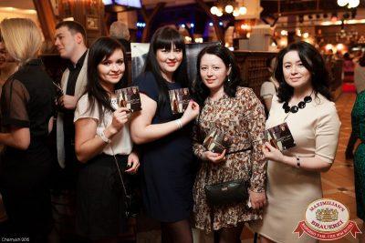 Владимир Кузьмин, 19 марта 2015 - Ресторан «Максимилианс» Уфа - 07