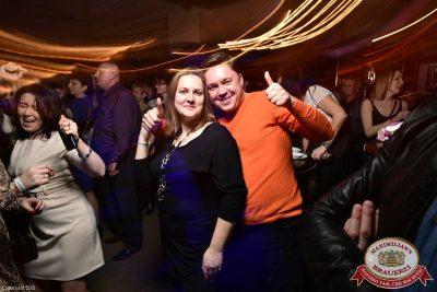 Владимир Кузьмин, 19 марта 2015 - Ресторан «Максимилианс» Уфа - 21