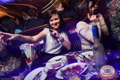 Владимир Кузьмин, 19 марта 2015 - Ресторан «Максимилианс» Уфа - 23