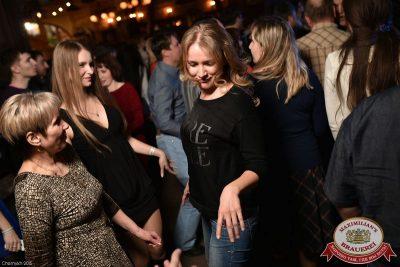 Владимир Кузьмин, 19 марта 2015 - Ресторан «Максимилианс» Уфа - 24