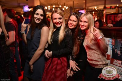 Владимир Кузьмин, 19 марта 2015 - Ресторан «Максимилианс» Уфа - 26