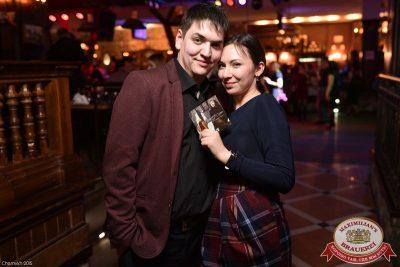 Владимир Кузьмин, 19 марта 2015 - Ресторан «Максимилианс» Уфа - 27