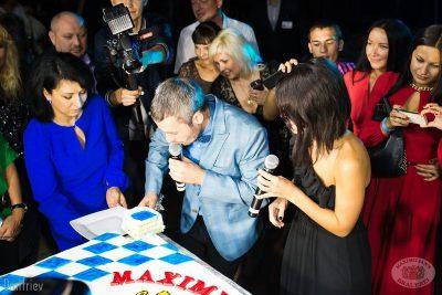 Открытие! Гоша Куценко! День второй, 7 сентября 2013 - Ресторан «Максимилианс» Уфа - 20