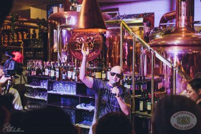 Открытие! Гоша Куценко! 6 сентября 2013 - Ресторан «Максимилианс» Уфа - 03