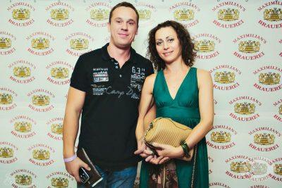 Открытие! Гоша Куценко! 6 сентября 2013 - Ресторан «Максимилианс» Уфа - 04
