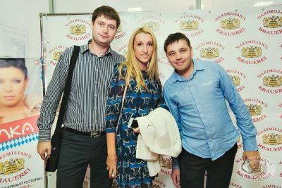 Открытие! Гоша Куценко! 6 сентября 2013 - Ресторан «Максимилианс» Уфа - 05