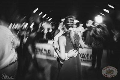 Открытие! Гоша Куценко! 6 сентября 2013 - Ресторан «Максимилианс» Уфа - 18
