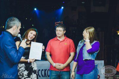 Открытие! Гоша Куценко! 6 сентября 2013 - Ресторан «Максимилианс» Уфа - 23