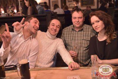 Ленинград, 29 января 2015 - Ресторан «Максимилианс» Уфа - 06