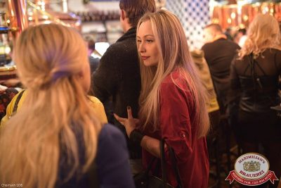 Ленинград, 29 января 2015 - Ресторан «Максимилианс» Уфа - 07
