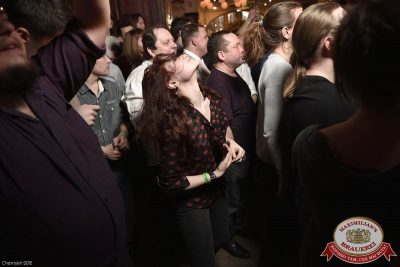 Ленинград, 29 января 2015 - Ресторан «Максимилианс» Уфа - 19