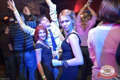 Ленинград, 29 января 2015 - Ресторан «Максимилианс» Уфа - 20