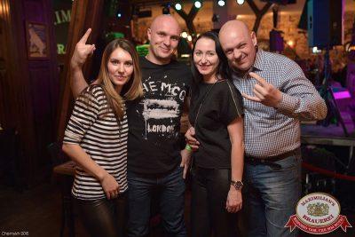 Ленинград, 29 января 2015 - Ресторан «Максимилианс» Уфа - 28