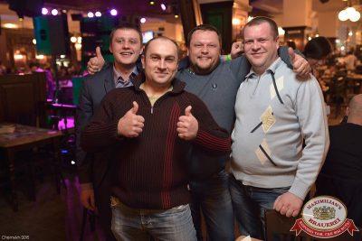 Ленинград, 29 января 2015 - Ресторан «Максимилианс» Уфа - 30