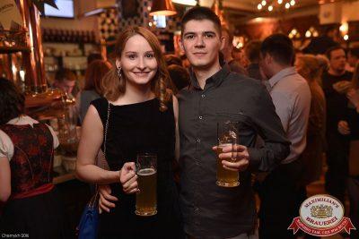 Ленинград, 17 марта 2016 - Ресторан «Максимилианс» Уфа - 05