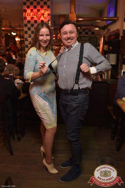 Ленинград, 17 марта 2016 - Ресторан «Максимилианс» Уфа - 06
