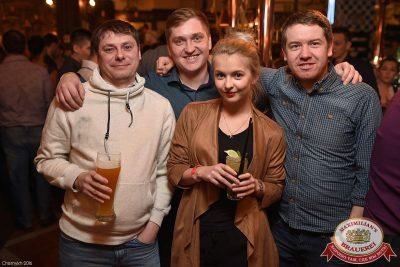 Ленинград, 17 марта 2016 - Ресторан «Максимилианс» Уфа - 07