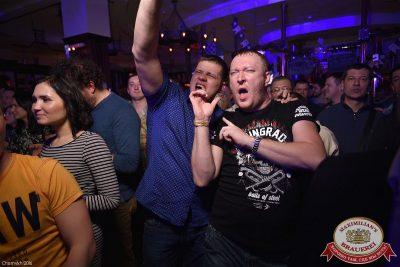 Ленинград, 17 марта 2016 - Ресторан «Максимилианс» Уфа - 19