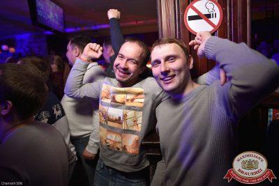 Ленинград, 17 марта 2016 - Ресторан «Максимилианс» Уфа - 21