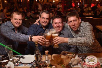Ленинград, 17 марта 2016 - Ресторан «Максимилианс» Уфа - 27