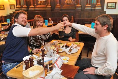 Ленинград, 19 сентября 2013 - Ресторан «Максимилианс» Уфа - 19