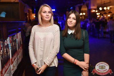 Леонид Агутин, 28 октября 2015 - Ресторан «Максимилианс» Уфа - 05