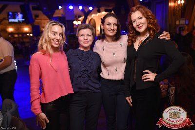 Леонид Агутин, 28 октября 2015 - Ресторан «Максимилианс» Уфа - 06