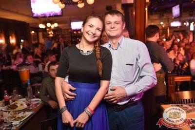 Леонид Агутин, 28 октября 2015 - Ресторан «Максимилианс» Уфа - 08