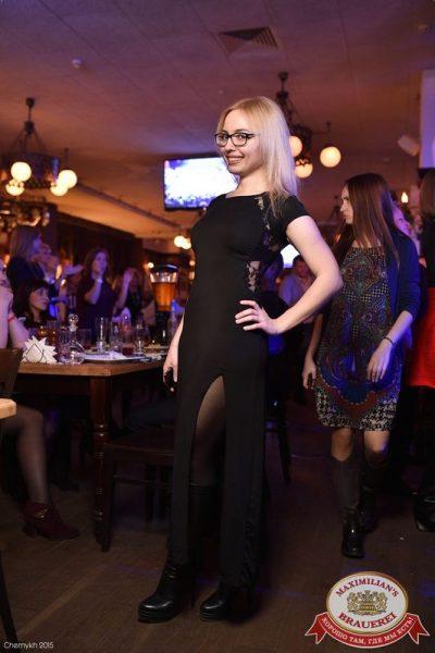 Леонид Агутин, 28 октября 2015 - Ресторан «Максимилианс» Уфа - 09