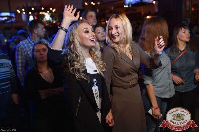 Леонид Агутин, 28 октября 2015 - Ресторан «Максимилианс» Уфа - 14