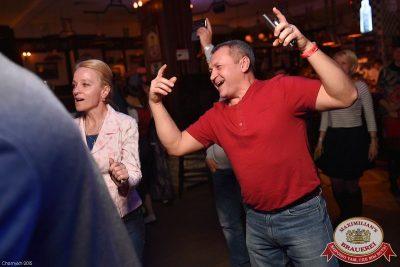 Леонид Агутин, 28 октября 2015 - Ресторан «Максимилианс» Уфа - 17