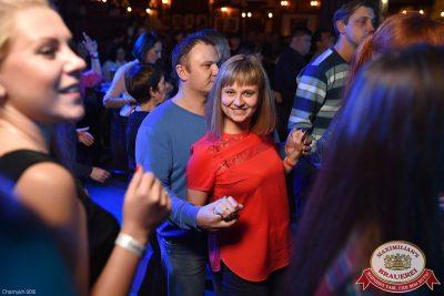 Леонид Агутин, 28 октября 2015 - Ресторан «Максимилианс» Уфа - 20