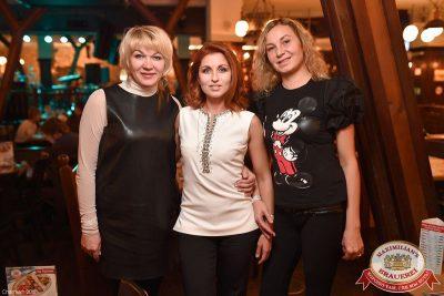 Леонид Агутин, 28 октября 2015 - Ресторан «Максимилианс» Уфа - 25