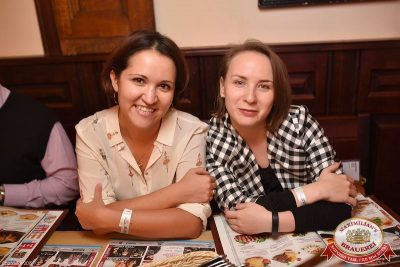 Леонид Агутин, 28 октября 2015 - Ресторан «Максимилианс» Уфа - 26