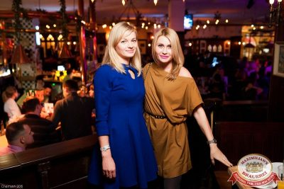 Леонид Агутин, 28 октября 2015 - Ресторан «Максимилианс» Уфа - 28