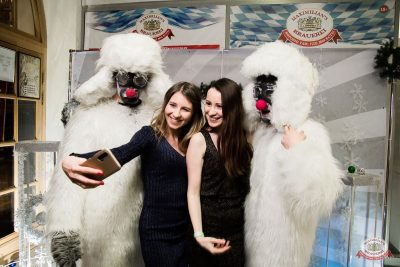 Письмо Деду Морозу: репетиция Нового года, 7 декабря 2019 - Ресторан «Максимилианс» Уфа - 10