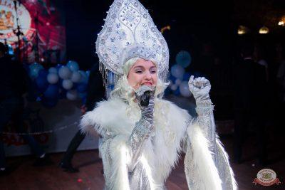 Письмо Деду Морозу: репетиция Нового года, 7 декабря 2019 - Ресторан «Максимилианс» Уфа - 12
