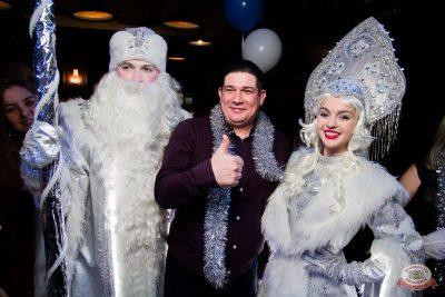 Письмо Деду Морозу: репетиция Нового года, 7 декабря 2019 - Ресторан «Максимилианс» Уфа - 20
